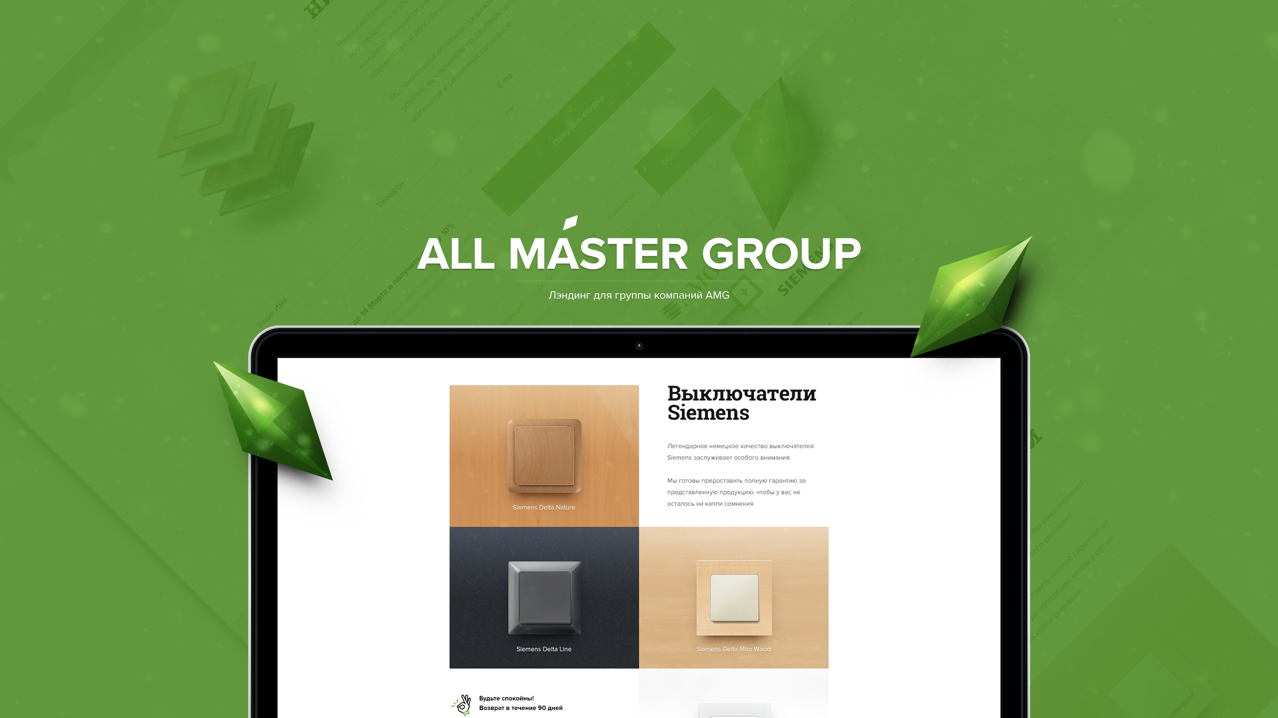 All Master Group by Ttwozero Words