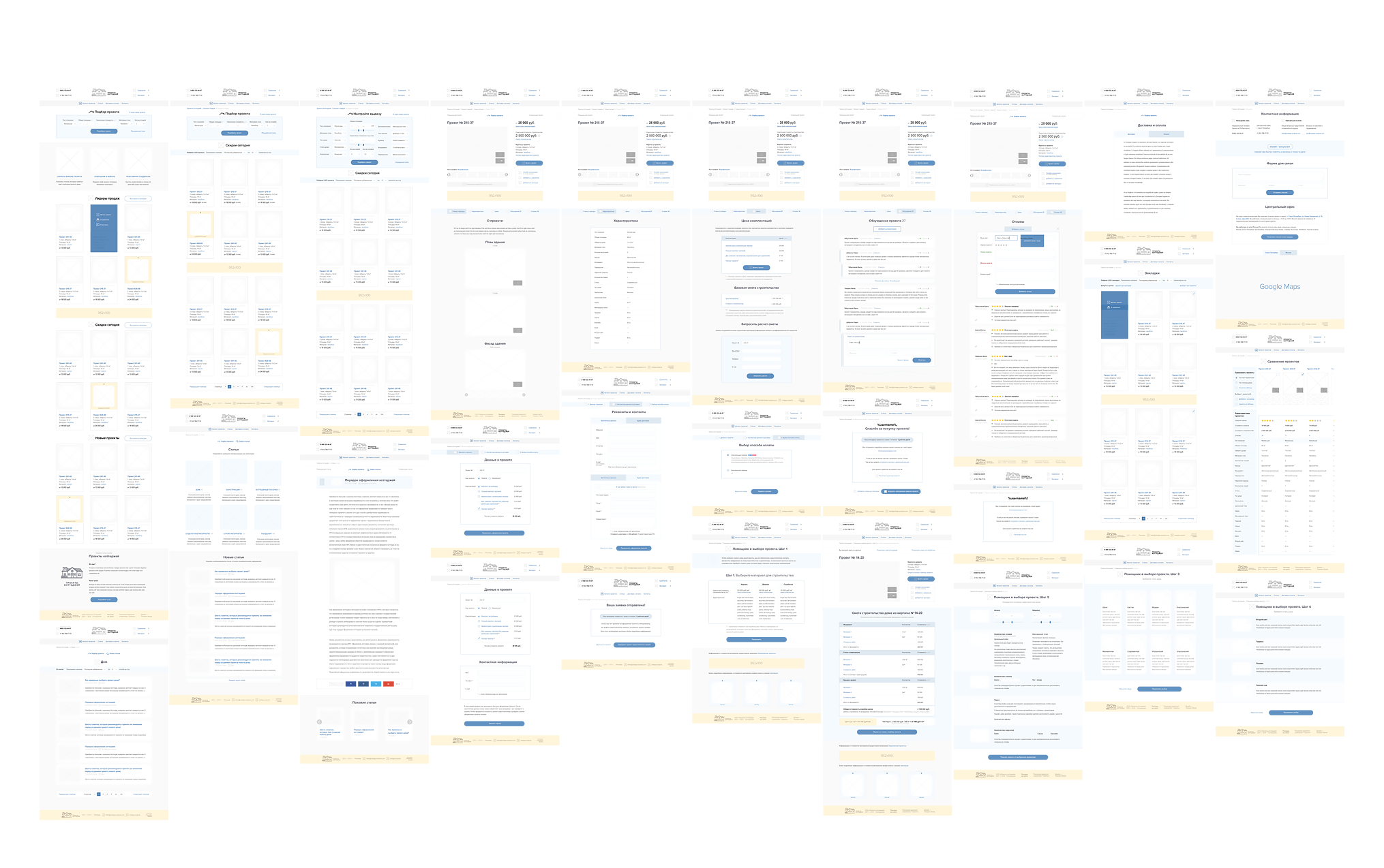 All wireframes of the PoC project by Ttwozero Words