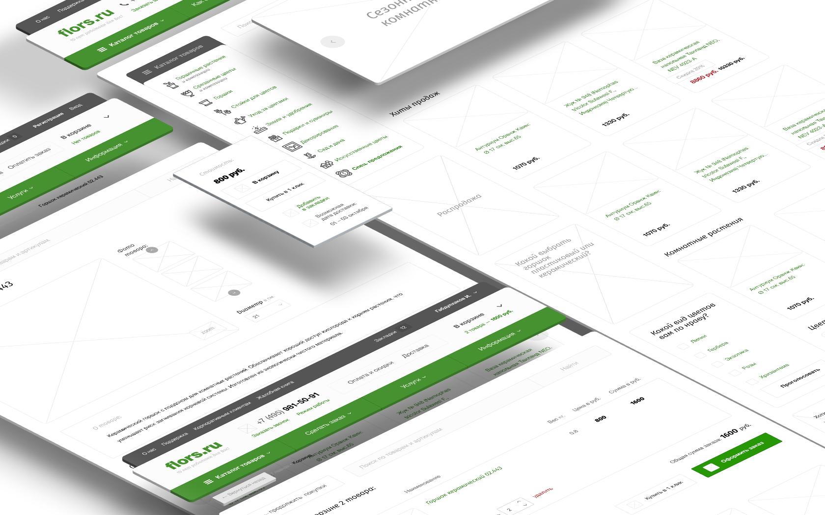 Wireframes of the Flors.ru by Ttwozero Words